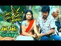 Manam Kothi Paravai | Jal jal video song | D Imman songs | Sivakarthikeyan | Sivakarthikeyan songs