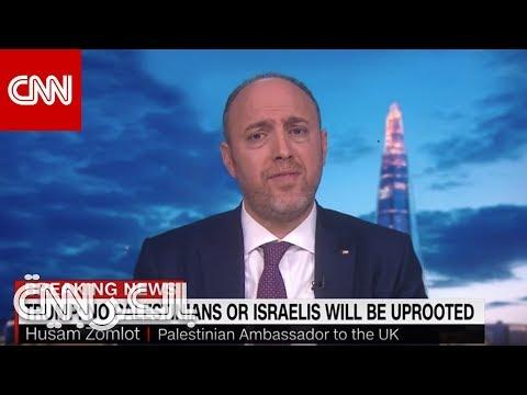 السفير الفلسطيني في لندن رداً على صفقة القرن: نحن لسنا للبيع  - نشر قبل 2 ساعة