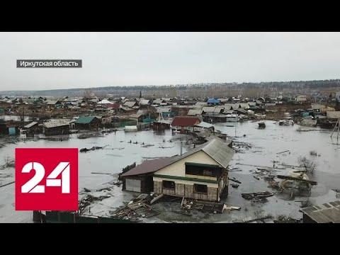 Чиновники страшнее наводнения: куда пропали деньги, выделенные на восстановление Иркутской области…