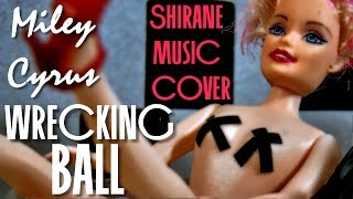 Miley Cyrus - Wrecking Ball (Shirane Music Cover)