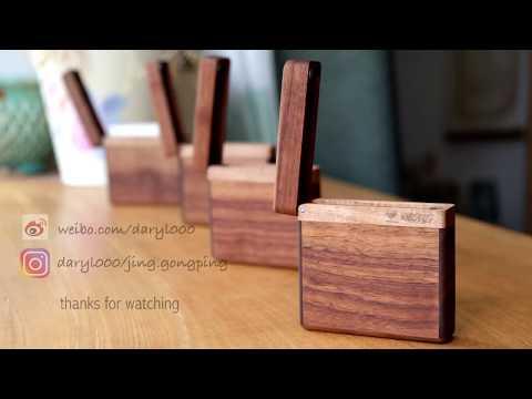 making wooden cigarette box.黑胡桃烟盒 . 制作