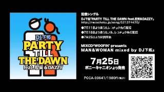 KOHEI JAPAN - 希望 feat.EMI MARIA