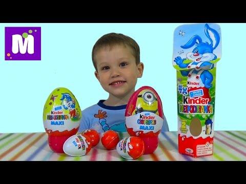 Миньоны Ежики Киндер сюрприз игрушки распаковка