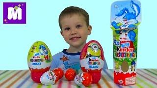 Миньоны Ежики Киндер сюрприз игрушки распаковка Kinder Minions hedgehogs surprise eggs toys