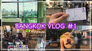 그리운 방콕 방콕여행 방콕호텔 호캉스 feat. 샤넬 …