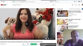Реальные просмотры на Youtube БЕСПЛАТНО 2019 | Новый способ