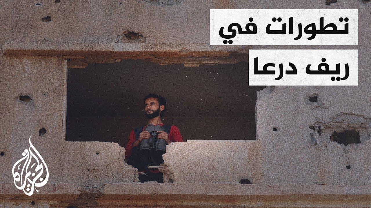 مصادر محلية للجزيرة: مسلحو المعارضة السورية يقطعون طريق دمشق عمان الدولي قرب معبر نصيب الحدودي