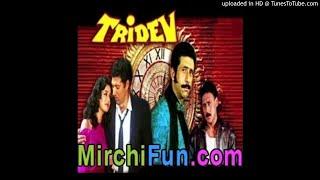 Gali Gali Mein Phirta Hai (Tridev) - DJ Rahil Remix-(MirchiFun.Mobi)