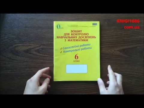 Методическая служба Издательство БИНОМ Лаборатория знаний