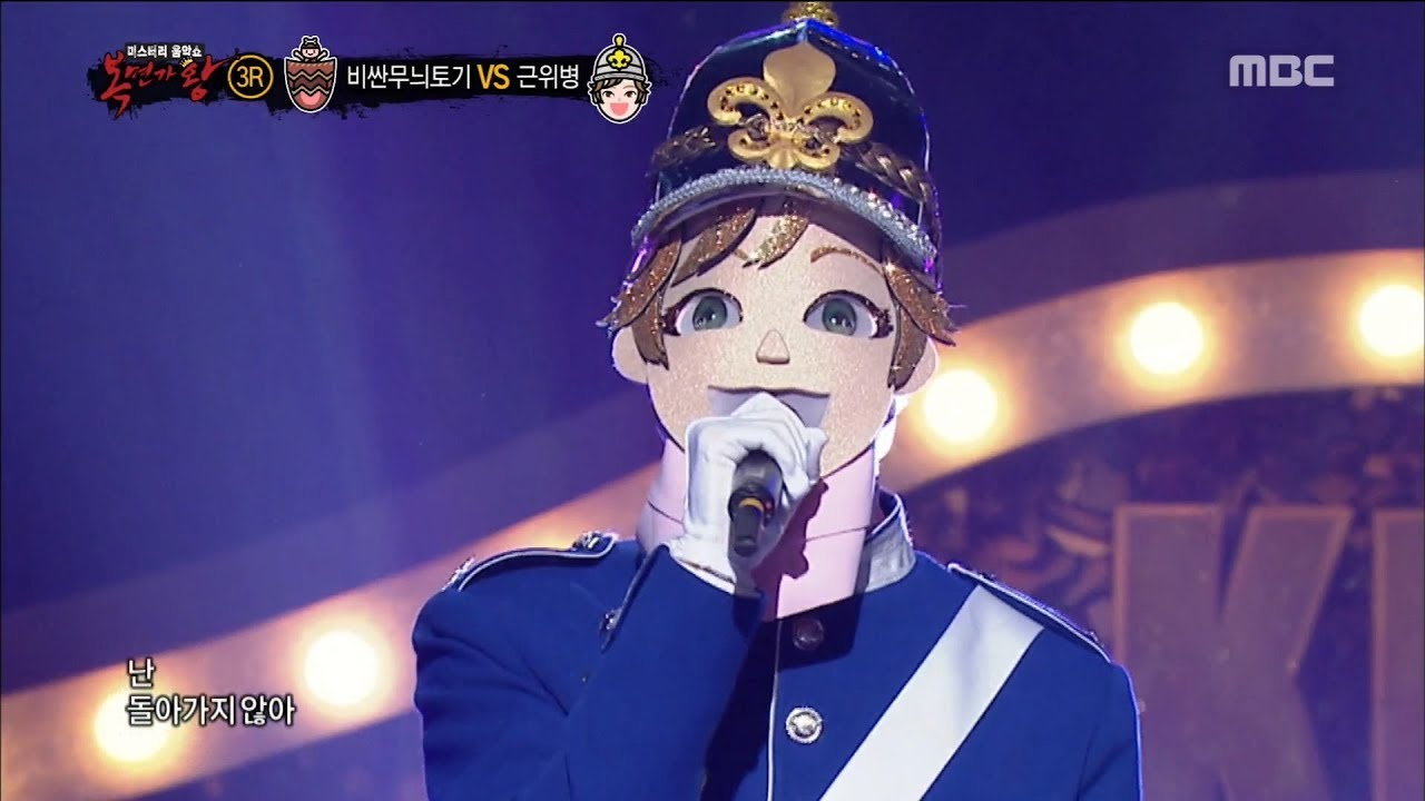 The Masked Singer': What To Know About The Korean Show That It's