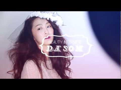 [NYLON TV KOREA] beauty interview다솜