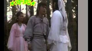 1988 絕代雙驕 HK Trailer 預告