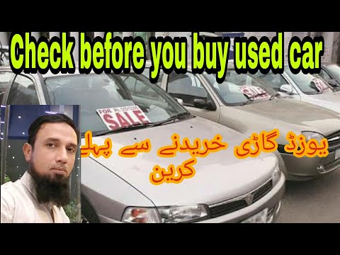 Check Before You Buy Used Car