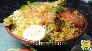 Bhatkal Chicken Biryani Karnataka Speciality - By VahChef @ VahRehVah.com