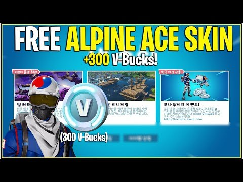 *NEW* Fortnite: How to get FREE ALPINE ACE SKIN & 300 V-Bucks! (3 Step Easy Method)