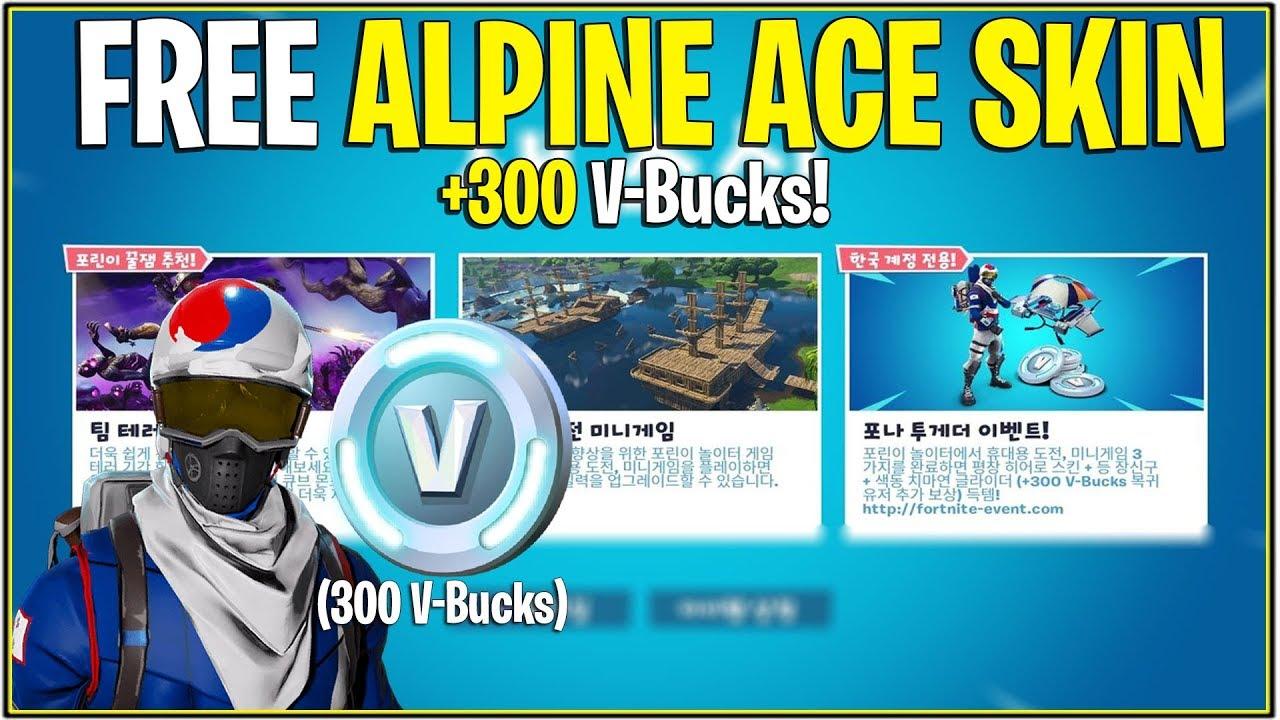 8c8cc261c5f NEW  Fortnite  How to get FREE ALPINE ACE SKIN   300 V-Bucks! (3 ...