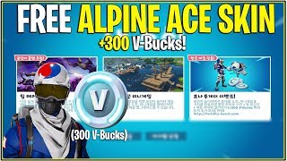 *NEW* Fortnite: How to get FREE ALPINE ACE SKIN & 300 V-Bucks! (3 Step Easy Method) thumbnail