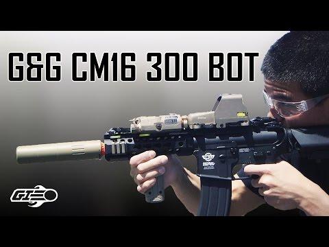 Upgraded Combat Machines Coming! G&G CM16 300 BOT - Airsoft GI