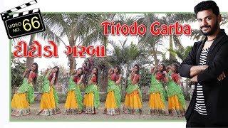 titodo garba dance steps video navratri 2018 sathiya garba international ગરબા સ્ટેપ્સ गरबा स्टेप्स