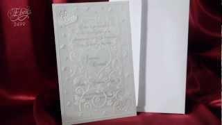 Свадебные приглашения САКУРА 2499
