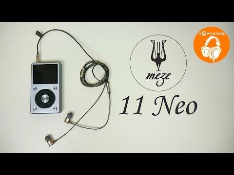 Meze 11 Neo | Обзор одних из лучших доступных затычек