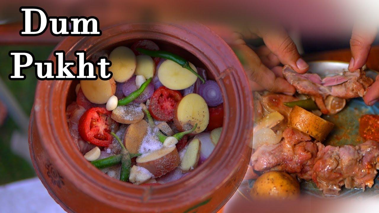 Dum Pukht Recipe | Eid Special | Pakistani Food