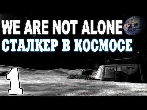 Сталкер We are Not Alone #1. Телепортация на Луну