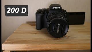 7 причин купить Canon 200D.