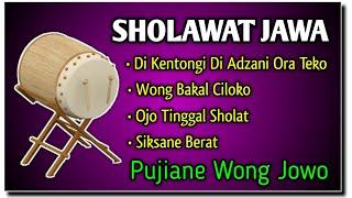 Download Lagu MENANGISLAH !!! Denger Di Kentongi Di Adzani Ora Teka 😥 Puji Pujian Sholawat Jawa Kanjeng Sunan mp3