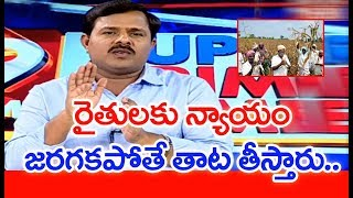 World Bank Withdrew From Amaravati Due To Corruption | SuperPrimeTime