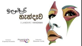 ilandari Handawa Teledrama - 01 - 17th July 2018