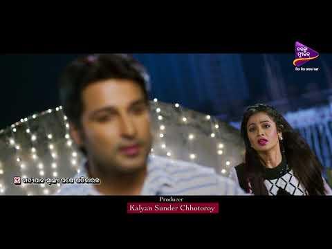 Thipi Khol Video Song    Just Mohabbat    Akash, Archita, Papu Pom Pom    Odia Movie 2017