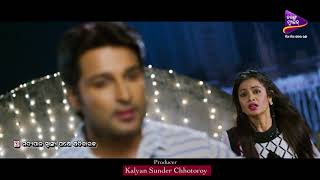 Thipi Khol Video Song || Just Mohabbat || Akash, Archita, Papu Pom Pom || Odia Movie 2017