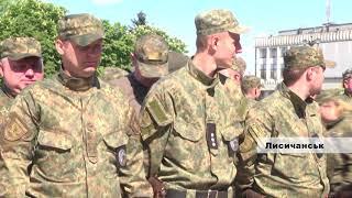 Інструктаж для патрульних, Лисичанськ
