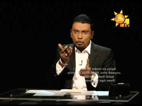 Hiru TV Salakuna EP 29 Basil Rajapaksa | 2016-02-15