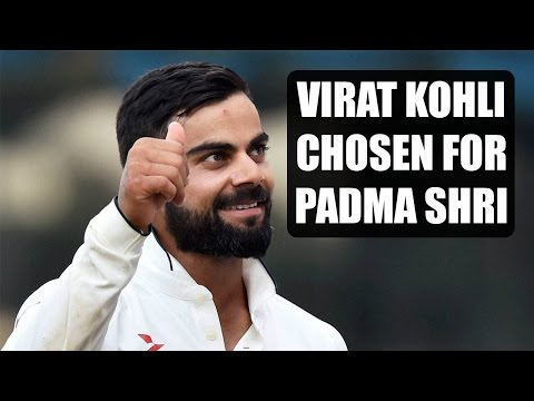 Virat Kohli to be conferred Padma Shri award | Oneindia News