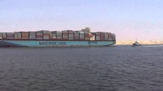 the moment of the first ship out after crossing the Suez Canal from the new July 25, 2015