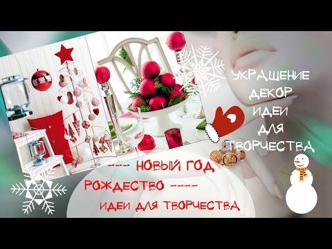 видео с рождество скачать