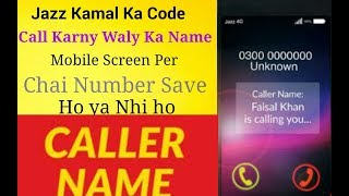 Check Any Caller name on Your Mobile Screen Mobilink  jazz