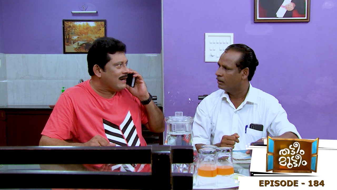 Thatteem Mutteem | Epi - 184  New scams from abroad | Mazhavil Manorama