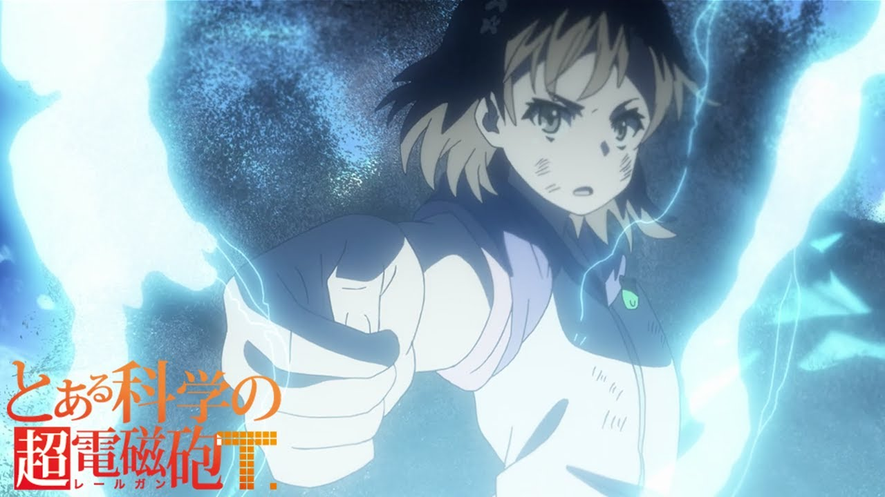 Railgun titanesque | A Certain Scientific Railgun T