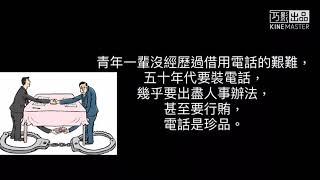 Publication Date: 2019-07-11 | Video Title: 仁濟醫院靚次伯紀念中學 有聲圖書 中學組  陳穎彤 - 題目
