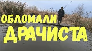 Обломали драчиста карп по холодной воде Глубокий Турунчук