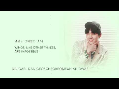 BTS Suga - 'Awake' [Han|Rom|Eng lyrics]