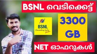 BSNL Broadband Latest Offers 2020 Malayalam BSNL New Recharge Plan Malayalam  449,799,999,1499