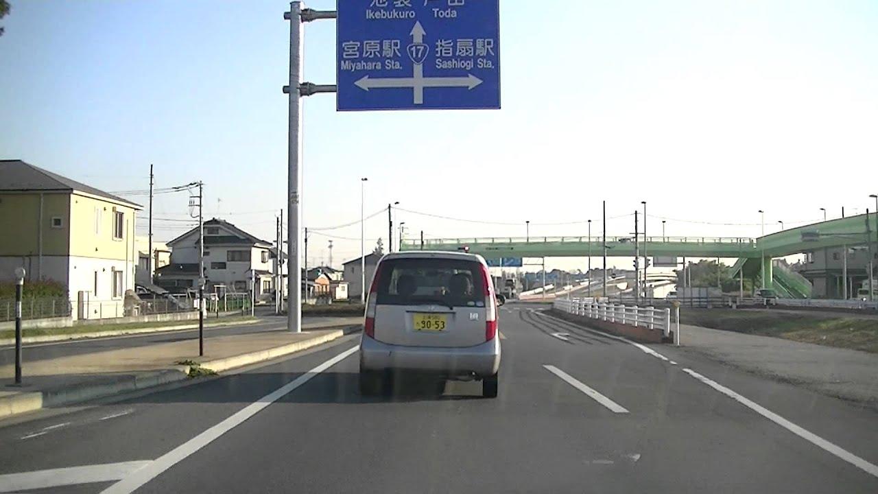 上尾道路 上り 宮前インターチェ...