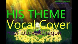 His Theme (Asriel's Lament) 【Vocal Cover by HowToLoveADragon】