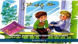 видео Двадцать лет под кроватью - читать сказку онлайн - Драгунский В. Ю. Денискины рассказы