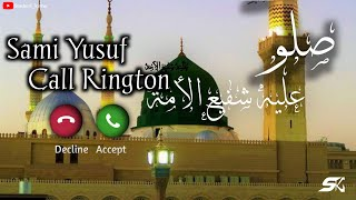 Sami Yusuf New Arabic Naat || Naat Call Ringtone 2021 || Beautiful Naat || @Sunheri_ Kirne