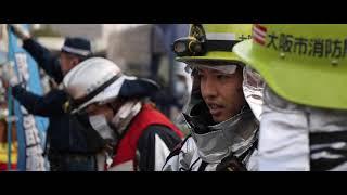 令和2年大阪城ホールNBCテロ災害対応訓練